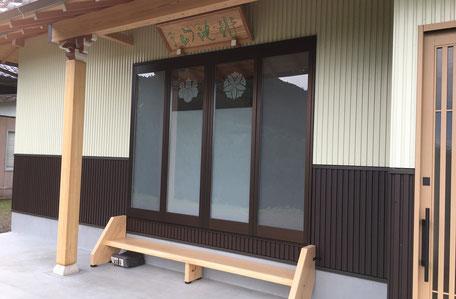 外観・本堂入口の画像1
