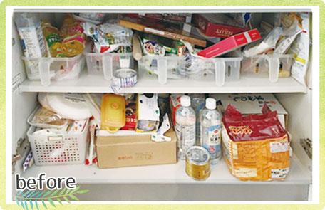 case.1 キッチン収納 before