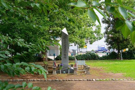 平和大通りにある殉難碑