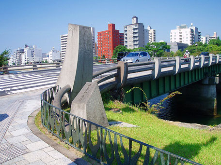 西平和大橋