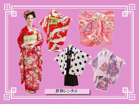 和装の着物レンタル