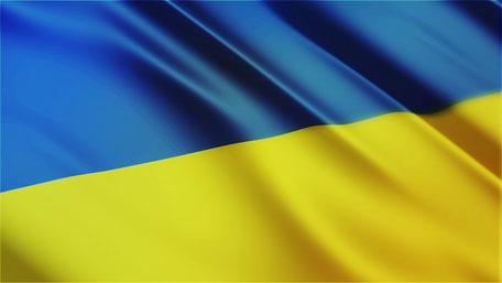 The National Flag of Ukraine