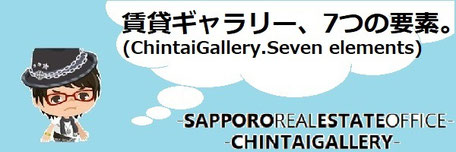 ChintaiGallery.Seven elements