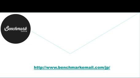 Benchmark 林さん資料