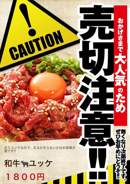 ボリューム満点イチオシの肉たらし丼
