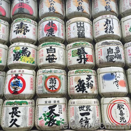 Sake-Bottiche, Spenden an den Meiji-Schrein, Tokio