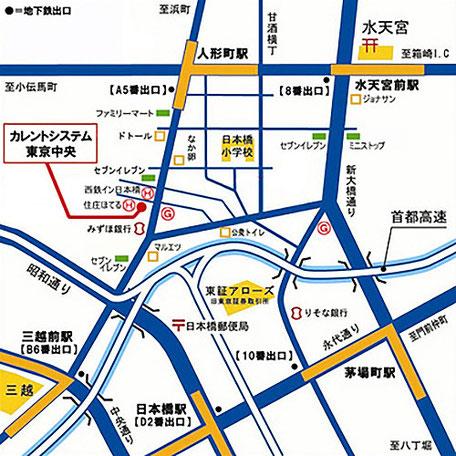 東京中央(日本橋)地図