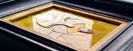 янтарь балтийский, мозаика, натуральный, Калининград, Эгломизе