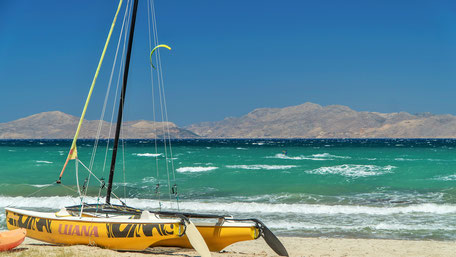 Catamaran Sails Kos