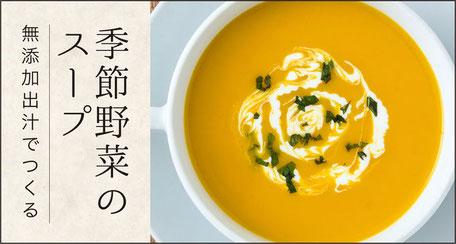 京都岩倉 逸京 無添加スープ kyoto ikkei いっけい