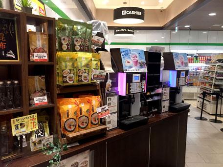 【売場】ファミリーマート 大阪駅北側