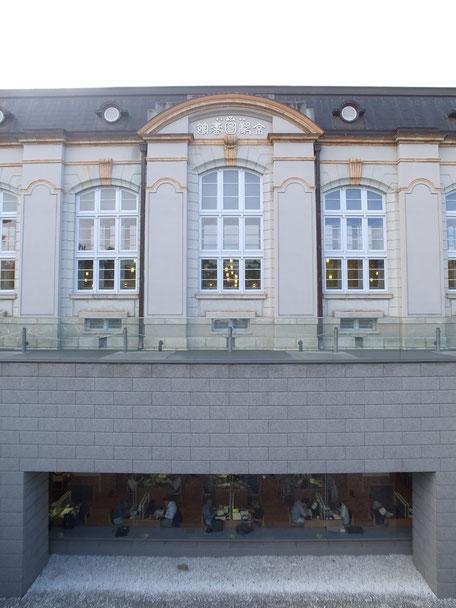 京都府立図書館 写真 / 地下の閲覧室