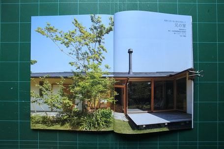 「住宅建築10月号」掲載ページ画像