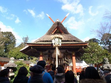 吉田神社「節分祭」本殿の画像