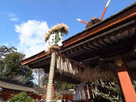 吉田神社「節分祭」厄塚の画像