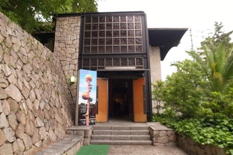 『豊雲記念館』入口の画像