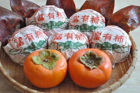 秋の贈り物に最適な富有柿