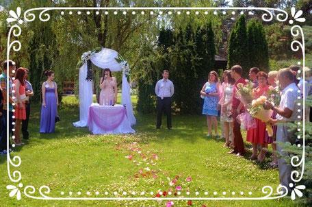 """Выездная регистрация брака в """"Славянской деревне"""""""