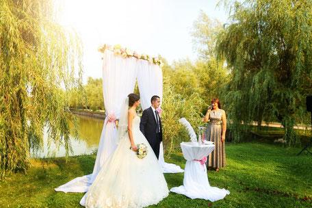 Выездная регистрация брака в Русской Охоте