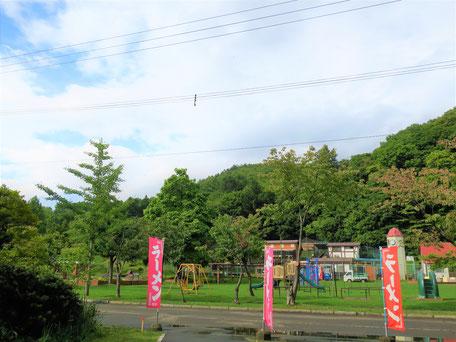 くりやま公園