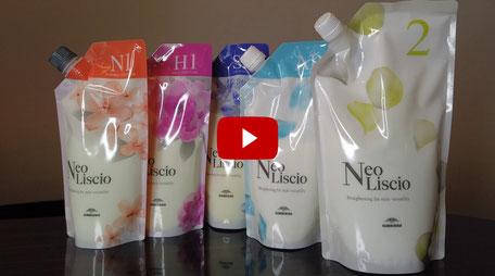 Joel Time: : Milbon - die Chemische Glättung Neo Liscio im Test