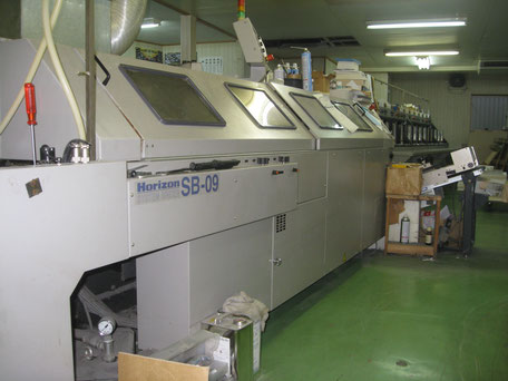 システムバインダー SB-09