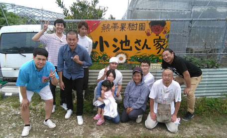 発見!タカトシランド(北海道文化放送)で取材されました