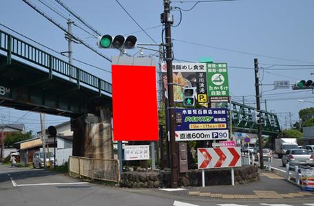 箱根板橋駅・近景