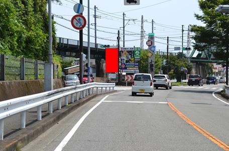 箱根板橋駅・遠景