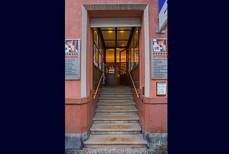 Kurmark - Apotheke Berlin Eingang