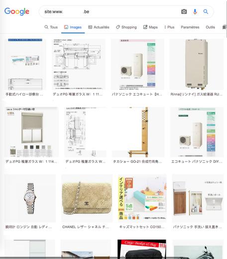 """Affichage des images """"injectées"""" sur le serveur du client"""