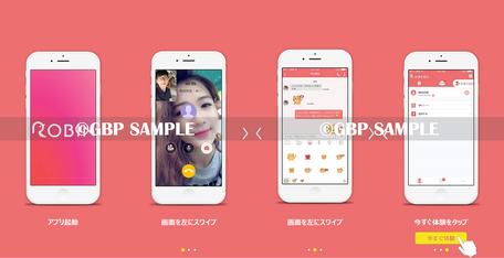 ROBINアプリ-Free Member登録ガイド