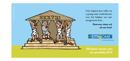 Dirk Van Bun Communicatie & Vormgeving - Illustraties - originele tekening - Bedrijven - ondernemingen - particulieren - op maat van uw activiteiten en wensen - Lommel - wenskaarten - Wenskaarten Synhome