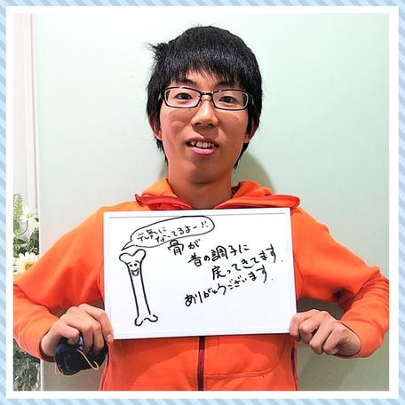 新宿区神楽坂にある「坐骨神経痛専門」スタジオ セラフィットで骨折の手術後に施術を受けた男性の笑顔