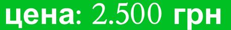 цена-топливный-брикет-стандарт-76мм