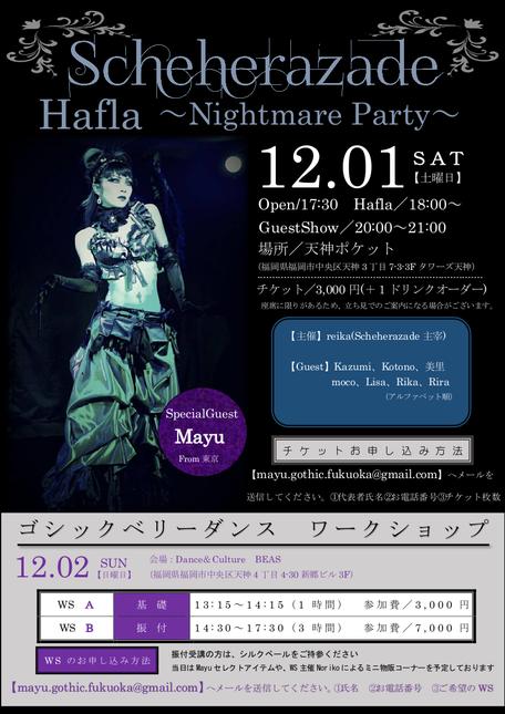 Scheherazade Hafla ~Nightmare Party~