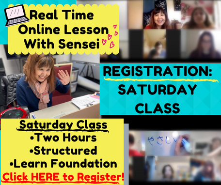 REGISTRATION FOR SATURDAY CLASS (GROUP LESSON)