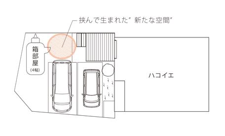 新たな空間の図面画像