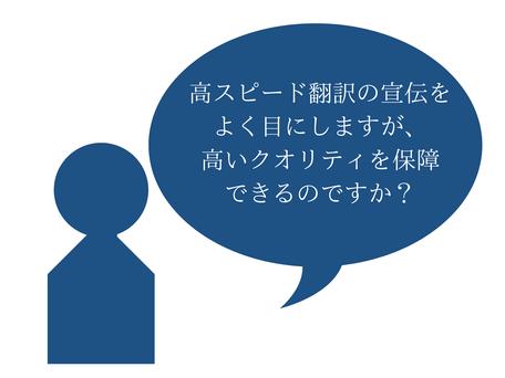 プレスリリースを翻訳会社へ急に依頼できる理由をお伝えします。