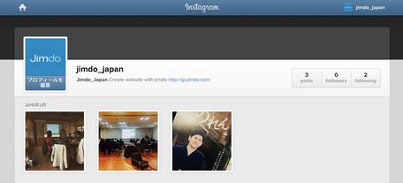 Jimdo instagram