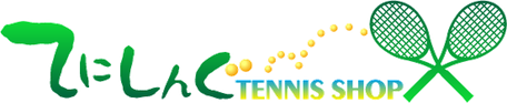 一之江 市川 浦安 のテニススクール てにしんぐ D-tennis
