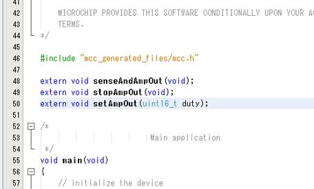 プログラムから PWM を使いましょう - BLDCモーターの制御方法