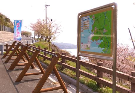 自転車スタンド・自転車コース案内標示