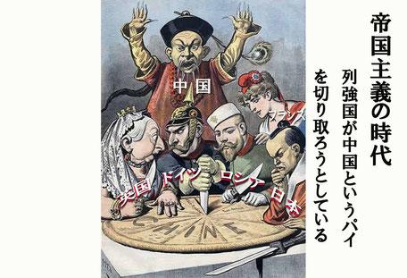 有名な風刺画(インターネットより)