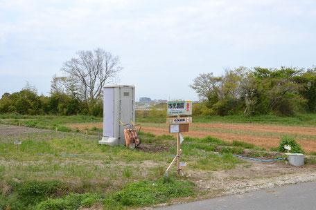 北エリアMブロックに簡易水洗トイレ設置