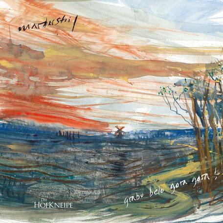"""Jens Peter Mardersteig reaktualisiert in seiner Ausstellung grabu belo gora gora! in der Grebiner HOFKNEIPE das kunstgeschichtliche Topos """"Mühle""""."""