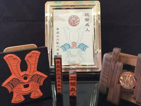 手彫りの印です。手彫りの神尾印房
