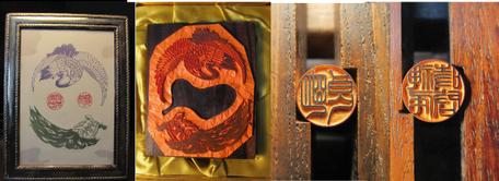 手彫り印鑑 手彫りゴム印 神尾印房の作品 道の駅藤川宿に展示されています。