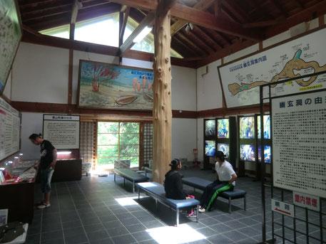 貴重な海底化石の展示、生物の歴史や地層について学べる空間です。