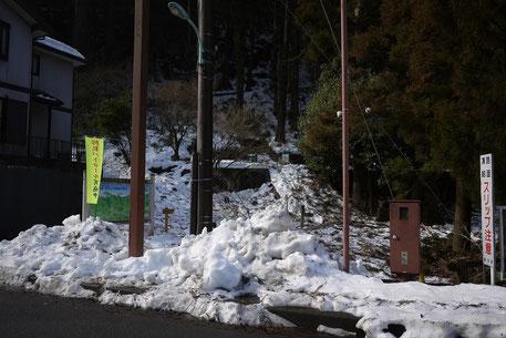 愛宕山登山口付近 積雪約30cm